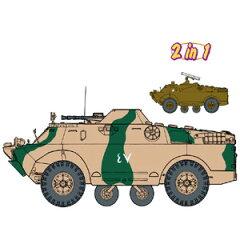サイバーホビー 1/35 ソビエト軍 装甲偵察車 BRDM-2/3 w/ソビエト軍 戦車兵フィ…