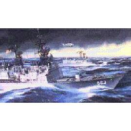 ミリタリー, 駆逐艦  1350 U.S.S. ()