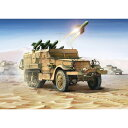 ドラゴン 1/35 イスラエル国防軍 IDF M3ハーフトラック ノールSS.11 対戦車ミサイルキャリア(スマートキット)(訳あり商品)