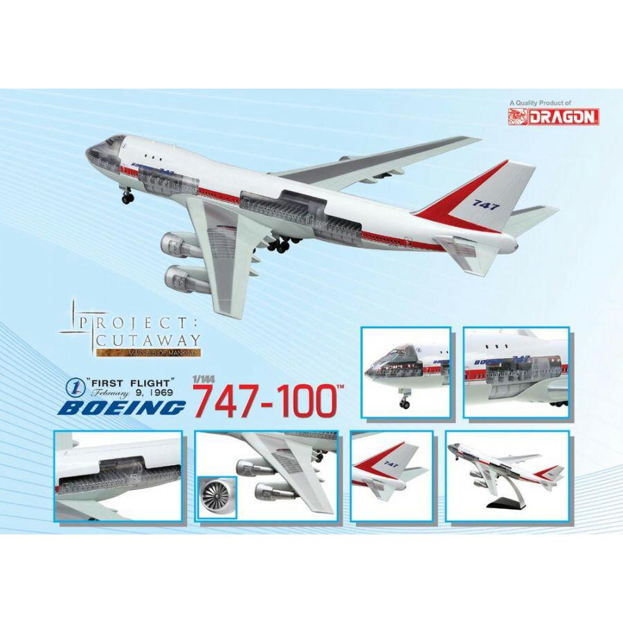 プラモデル・模型, その他  1144 747-100