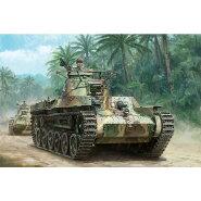 """ドラゴン1/35WW.II日本陸軍九七式中戦車""""チハ""""前期型"""