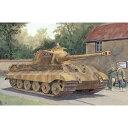 ドラゴン 1/72 WW.II ドイツ軍重戦車キングタイガー ヘンシェル砲塔