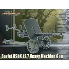 サイバーホビー 1/6 WW.II ソビエト軍DShk 12.7mm重機関銃【20P19Dec…