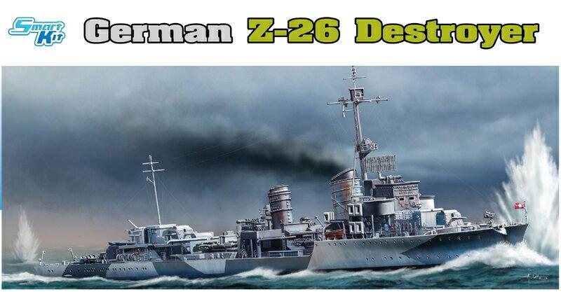 ミリタリー, 駆逐艦  1350 WW.II Z-26