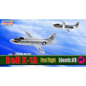 プラモデル・模型, その他  1144 X-1A