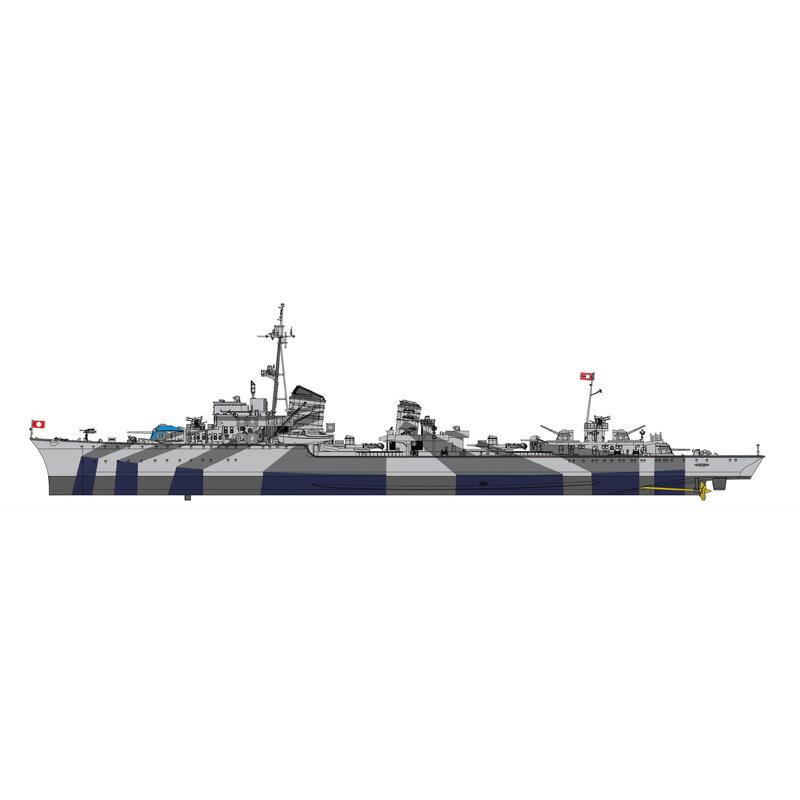 ミリタリー, 駆逐艦  1350 WW.II Z-32()