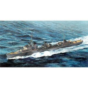 ミリタリー, 駆逐艦  1350 WW.II Z31