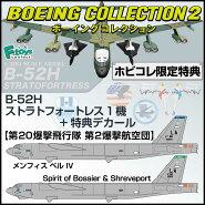 エフトイズ1/300ボーイングコレクション2☆ホビコレ限定特典付き☆FT603644