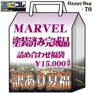 �ޡ��٥�����ͤ��碌�Ƥ�������ʡ��2016(15,000��)����