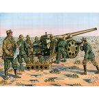イタレリ 1/72 WW.II イタリア軍 149/40野砲 w/砲兵