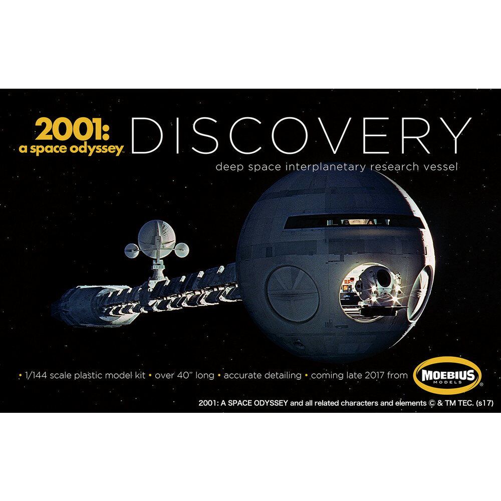 メビウスモデル 1/144 2001年宇宙の旅 ディスカバリー号画像