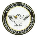 アヒルさんチーム