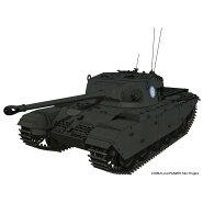 プラッツ1/35ガールズ&パンツァー劇場版巡航戦車A41センチュリオン大学選抜チーム