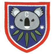 プラッツガールズ&パンツァー最終章コアラの森学園校章刺繍ワッペンGPW-41