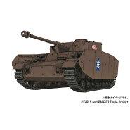 プラッツガールズ&パンツァー最終章1/35IV号戦車H型あんこうチーム内部再現仕様w/フィギュアセット未塗装プラスチックモデルキットGP-45
