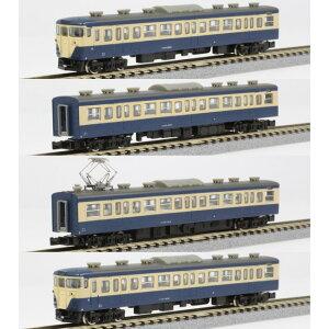 国鉄113系1500番代 横須賀色 4両基本セット T003-1