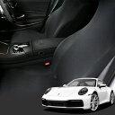 【今買うとP5倍】 レザーシートを傷や汚れから守るおすすめシートカバー キックガード機能付き 純正を超えるフィット感 吸汗速乾 抗菌 洗濯 運転席 助手席 Dr.カバー ポルシェ 911 The new 911 Carrera Cabriolet 4 S 4S Speedster GT2 GT3 RS Lot-NA02