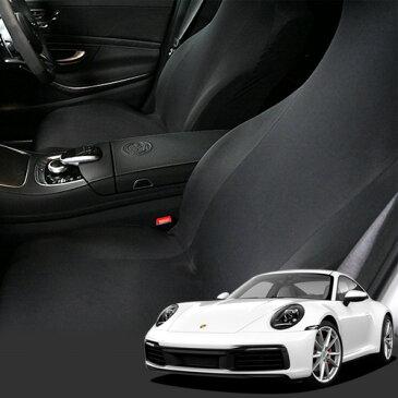 【激安5倍セール】 レザーシートを傷や汚れから守るおすすめシートカバー キックガード機能付き 純正を超えるフィット感 吸汗速乾 抗菌 洗濯 運転席 助手席 Dr.カバー ポルシェ 911 The new 911 Carrera Cabriolet 4 S 4S Speedster GT2 GT3 RS Lot-NA02