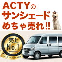 【吸盤+20個】高品質の日本製!アクティバンGBD-HH5/...