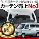 【吸盤+10個】高品質の日本製!アクティバンGBD-HH5/...