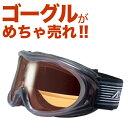 【最安値チャレンジ】★15-16モデル アックス AX460-D...