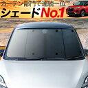 【最大級1100円クーポン】【吸盤+1個】 新型 ロッキー A200S...