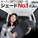 【吸盤+10個】高品質の日本製!エブリイDA17系 エブリイ...