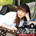 【激安5倍セール】【お得2個】車マット ランドクルーザー 1...