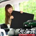 【激安5倍セール】【お得4個】車マット パッソ 700A シートフ...