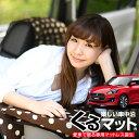 【激安5倍セール】【お得2個】車マット スイフト ZC13S...