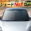 【最大級1000円クーポン】【吸盤+4個】 ルーミー M900A/M910...