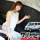 【吸盤+15個】高品質の日本製!アクティバンGBD-HH5/...