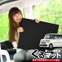 【激安5倍セール】【お得4個】車マット N BOX N-BO...
