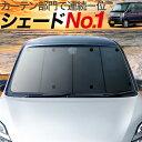 【スーパーセール2100円引】【吸盤+8個】 NV100クリッパー N...