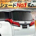 【最大級1100円クーポン】【吸盤+6個】 N-ONE JG1/2系 カー...