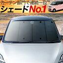 【GW祭★P5倍+1100円引】 N-BOX SLASH / スラッシュ JF1/2系 ...