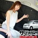 【吸盤+10個】高品質の日本製!ノア&ヴォクシー70系 カー...