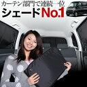 【吸盤+10個】高品質の日本製!タウンボックスDS17W系カ...