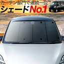 【最大級1100円クーポン】【吸盤+5個】 ピクシス バン S321M...