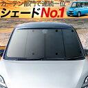 【マラソンP6倍+1000円】 タント タントカスタム L375S/385S...