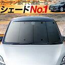 【最大級1050円クーポン】【吸盤+4個】 ベンツ GLAクラス X1...