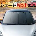 【スーパーセール2100円引】【吸盤+8個】 ブーン M700S/M710...