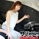 【吸盤+10個】デリカD5 D:5 新型対応 カーテン プラ...