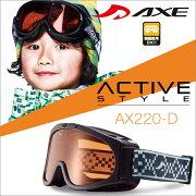 チャレンジ アックス スノーボードゴーグル スノーボード スノボー ゴーグル スキーゴーグル スノーゴーグル ジュニア