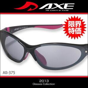 AXEスポーツサングラス