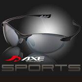 スポーツサングラス 交換レンズ5枚セット国内トップブランドアックス AS-350CS ゴルフ ジョギング マラソン ランニング サイクリング 自転車 メンズ レディース AS-375 AS-420 AS-440 AS-500 AS-502 ASP-450 個別にレンズを格納アイエレッセンサー式 【Lot No.4】