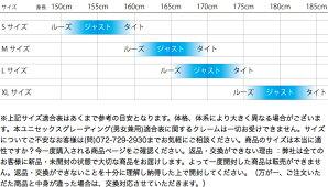 【送料無料】★13-14スノーボードウェアNEWモデルairjustLEGOスノーボードウェアレディーススノーボードウェアメンズスノボウェアスノボーウェアスノボウエアスノーボードウェア上下セット13-14