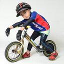 ★ランバイクの世界チャンピオンが愛用する「勝つためのインナー」FIXFIT RIDERパンツ キッズモデル。サドルやタイヤ、フレームなどのカスタム同様、ストライダーの操作が向上!プロテクターと合わせて子供の肌を守ります。生地ロット2002 その1