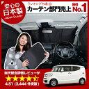 【吸盤+5個】高品質の日本製!N-BOX SLASH N-BOX/スラ...