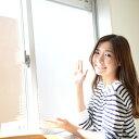 【住宅、事務所、店舗の防犯に!】窓のフィルム、シートなら目隠...
